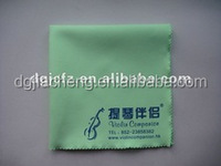 microfiber instrument cleaning cloth for Stage Pianos & Organs