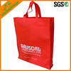 single color printed red non woven tote bags(PRA-15049)