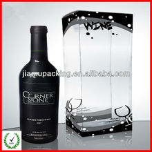 fashionable printed cheap high quality clear plastic wine box