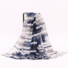 New Conception Lady Trend Long Print Multicolor Shawl Hijab Scarf