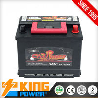12V45AH rechargeable auto battery 54519MF