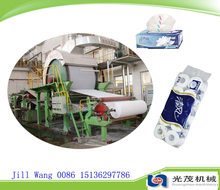 2017 China suppliers towel toilet roll production line price hemp pulper for paper machine