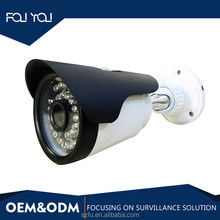 smart outdoor hd 1080p camera intelligent 2mp security IR bullet camera