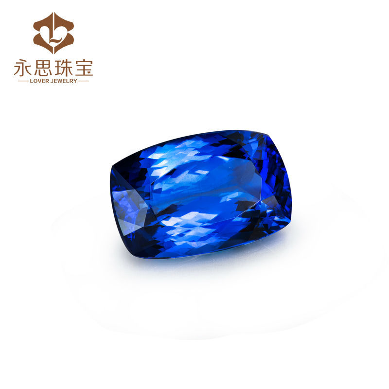 Tanzanite Buying Tanzanite: High Quality 14.39ct Cushion Cut 12x18mm Natural Tanzanite