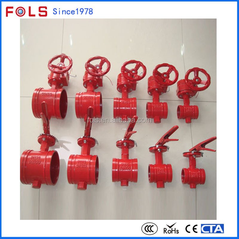 Manual hand lever operated cast iron groove type butterfly valve