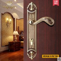 Euro Profile Brass Cylinder Door Lock