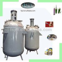 professional water tank sealant machine/reactor