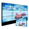 46 inch video wall display with 5.3mm ultra narrow bezel LED backlight for advertising lcd videowall