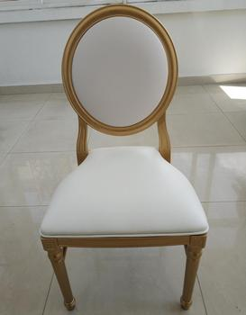 good quality PC acrylic wedding chair resin