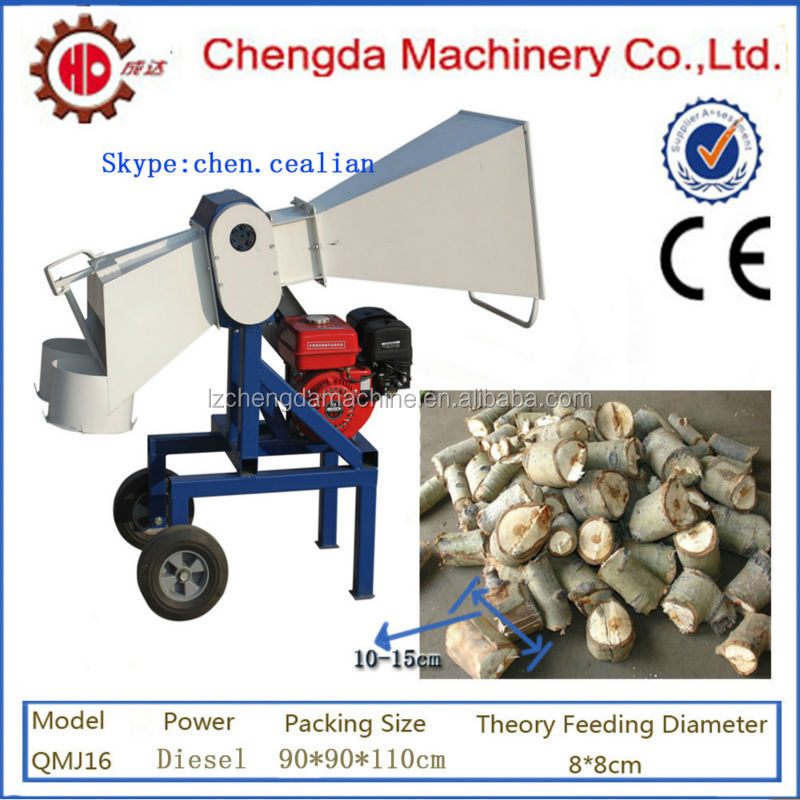 Chengda design factory directly supply wood cutting machine with diesel engine
