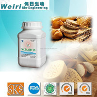 FOOD PRESERVATIVE NATAMYCIN PIMARICIN E 235 FOR CHEESE