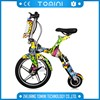 cheap folding electric and pocket bike for sale