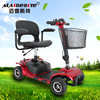 Alibaba off road cheap folding mobility electric scooter motor for the old