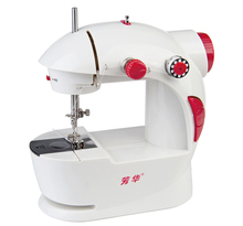 FHSM-201 a new expert manual small electric sewing machine