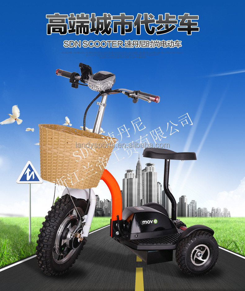cheap adult 3 wheel electric scooter standing mobility electrical scooter for sale