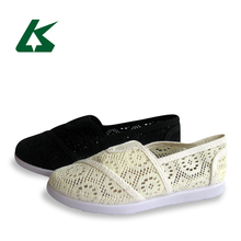 2014 Kids New Style Canvas Shoes