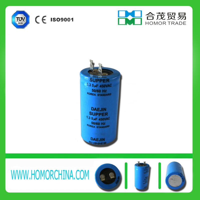 ceiling fan capacitor 3 wire