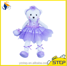 Lovely Plush Bear Doll With Dress New Arrival Baby Toys 2017