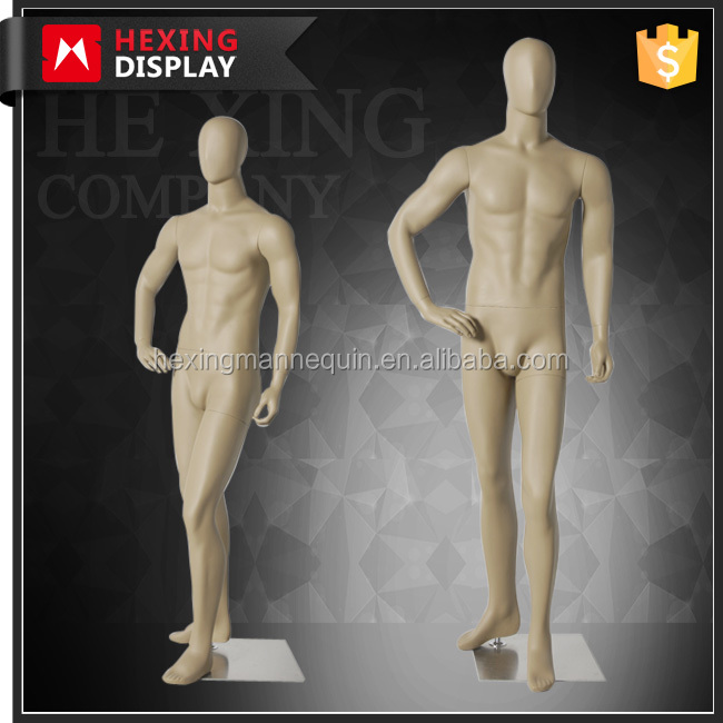 Full Body Standing Nude Hot Male Model