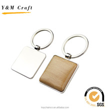 Promotional Business Gift Cheap Custom Carved Floating Wooden Key Chain