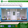 The cheap prebuilt mobile living container house for sale