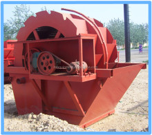 Double screw silica sand gravel washing machines price