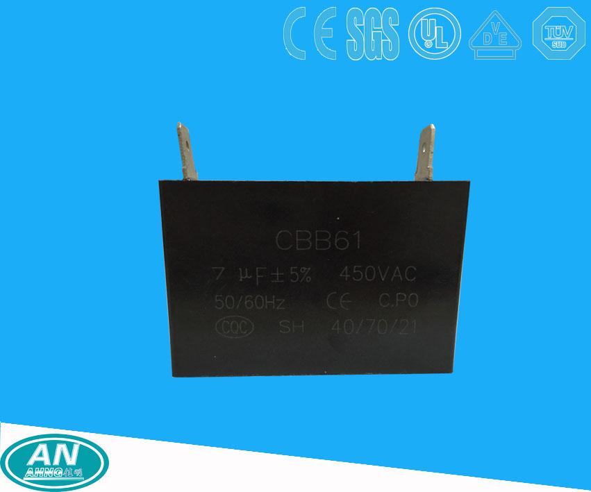 CBB61-7uf-450V.jpg