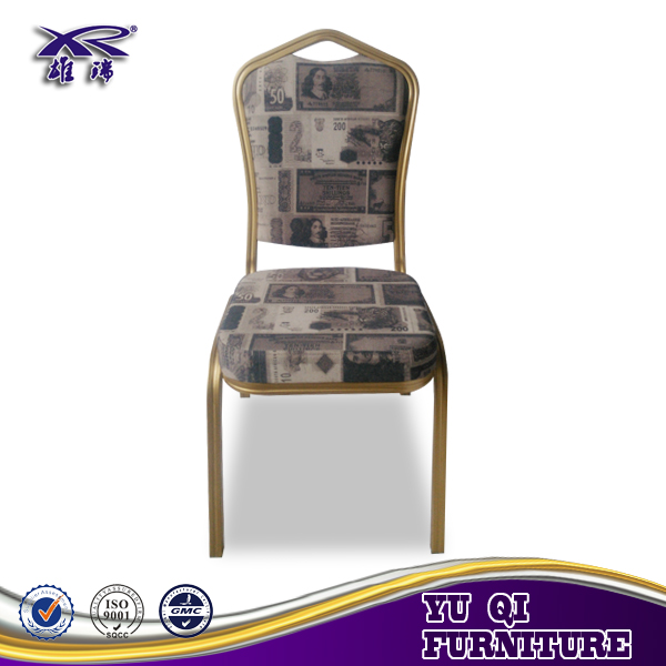 banquet hall design restaurant chairs arm available