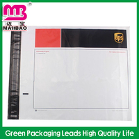 wholesale courier plastic packaging bags