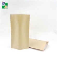 Non Printing Universal Packaging Kraft Paper Stand Up Pouch Bags