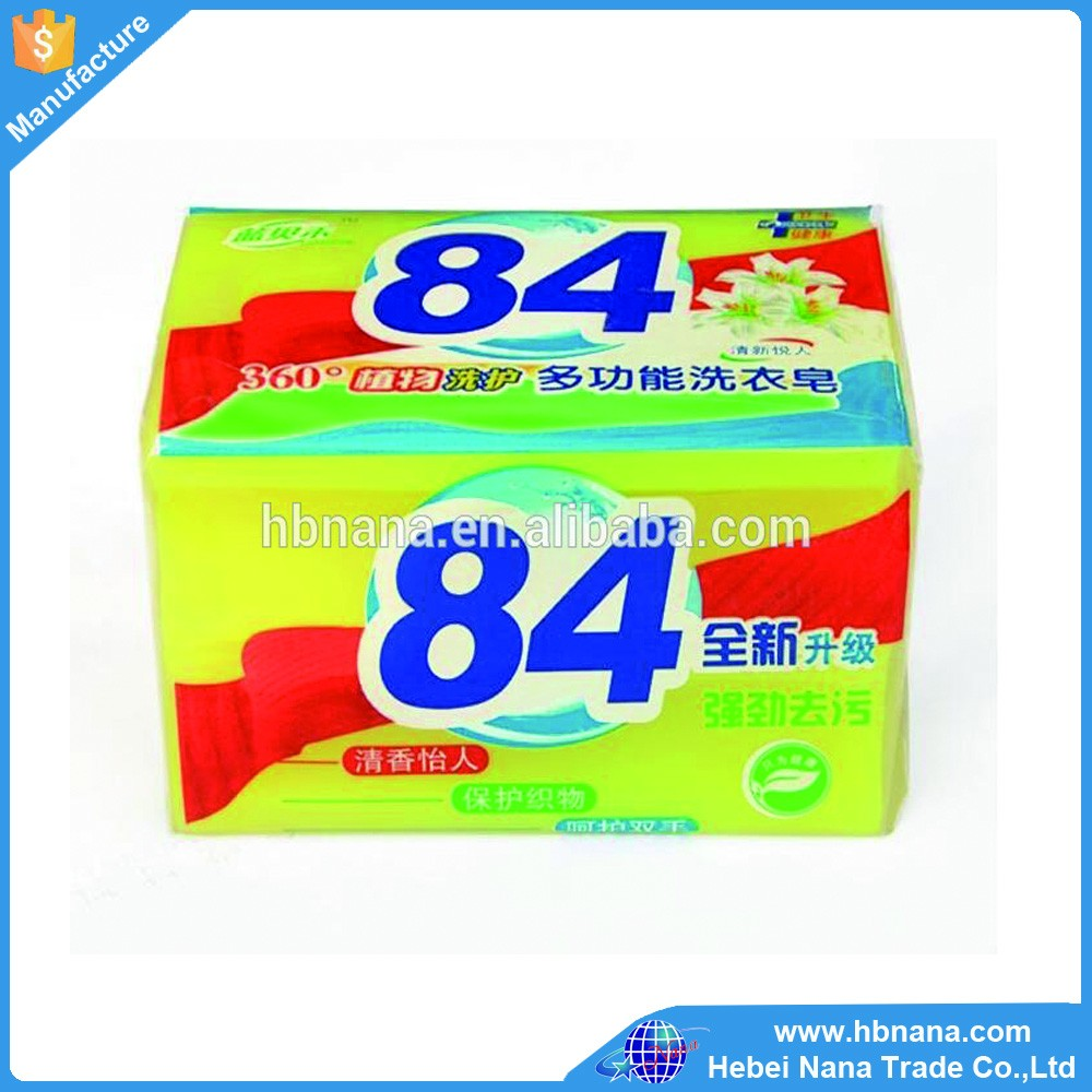 Laundry Bar Soap Manufacturing Plant 200G Coconut Oil Solid Form Translucent Yellow Soap