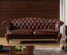 milano leather living room furniture