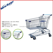 60-210 Liters Shopping Trolley supermarket cart