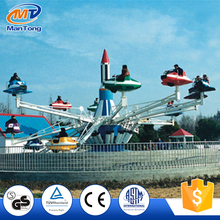 2017 amusement kids park ride self-control plane / indoor&outdoor kids airplane / kids small airplane for park rides