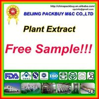 Top Quality From 10 Years experience manufacture pterocarpus marsupium extract