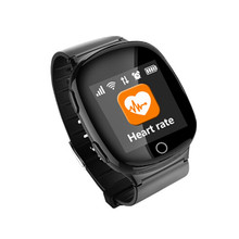 Alzheimer's GPS Watch GPS Tracker Watch For senior with fall down alarm