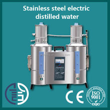 ZLSC series water protection control double distilled water machine equipment