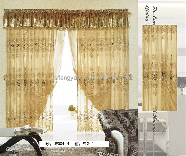 drapes window curtain finished curtain suppliers