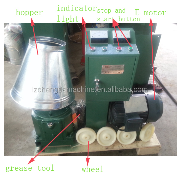 flat die animal feed pellet making machine and flat die wood pellet mill