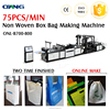 Latest Automatic non woven polypropylene bag making machine