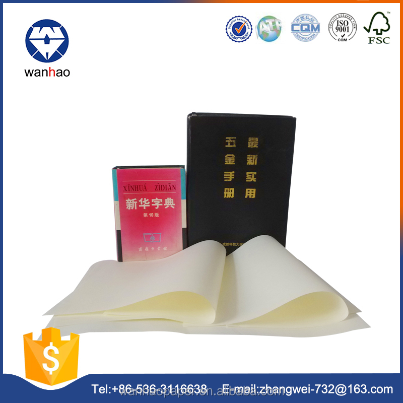 china supplier free samples bible printing paper for sale