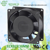 /product-detail/oem-odm-refrigerator-air-circulation-92mm-asian-fan-60452703989.html