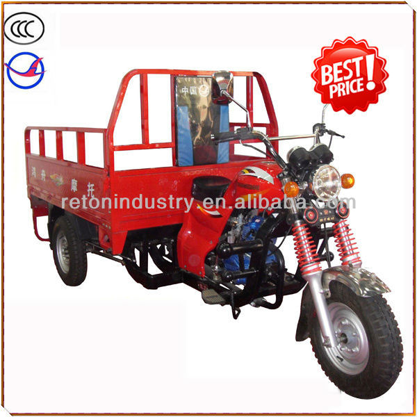 Hot sale HZ150ZH-B8 motor tricycle