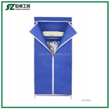 non-woven fabirc steel cabinet bedroom wardrobe