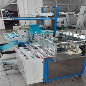 New style Disposable PE shoe cover machine more quick