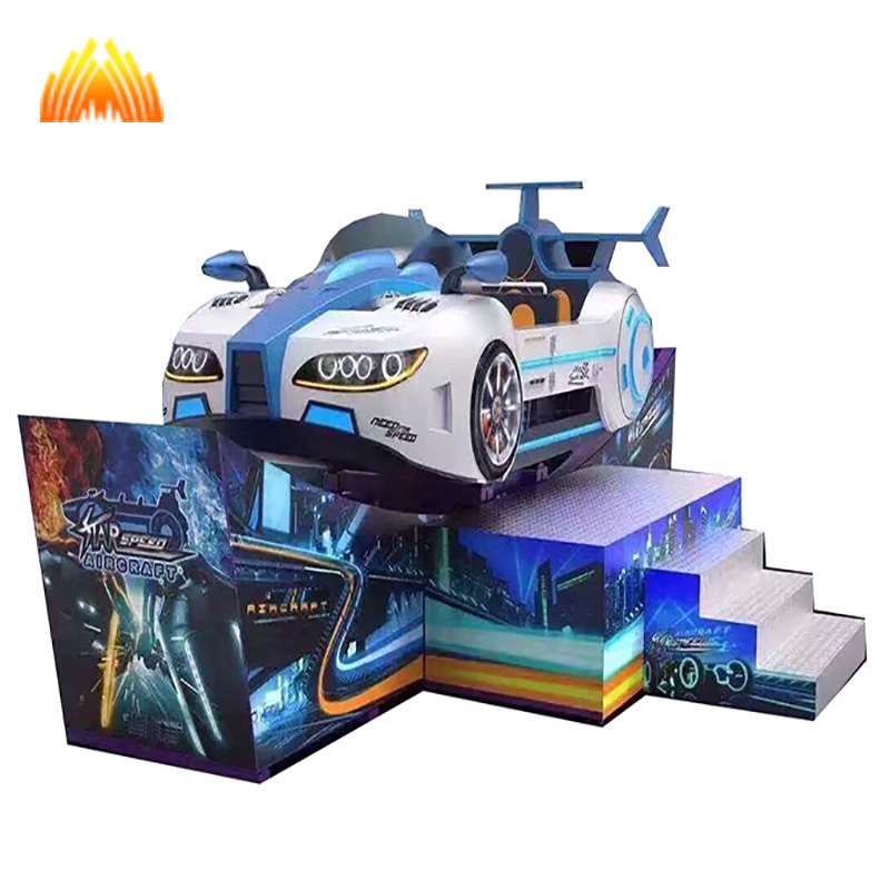 Indoor children race car game amusement electric toy rides Mini flying car