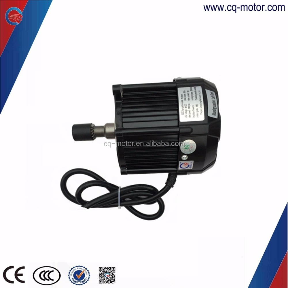 DC motor,BLDC,350W/500W/650W/750W Brushless DC motor for Tricycle