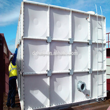 2016 grp/frp water tank manufacturer best price smc combined panels water storage tanks