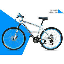 20 24 26'' 21speed aluminum alloy frame mountain bike bicycle