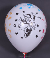 "Party Balloons Decoration 12"" cartoon printing"